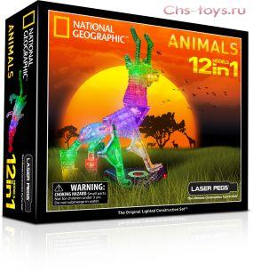 Светодиодный конструктор 12 в 1 Laser Pegs Животные