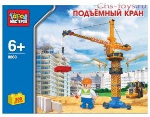 """Конструктор """"Город мастеров"""" - Подъемный кран"""