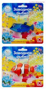 Заводная рыбка , арт. 00331, Оригами