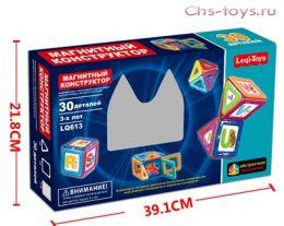 Магнитный конструктор Leqi-Toys 30 деталей