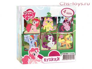 Кубики GT8788 Пони, 4шт, MY LITTLE PONY