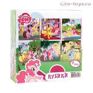 Кубики GT8790 Пони, 9шт, MY LITTLE PONY
